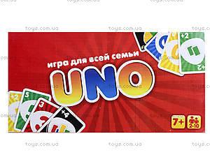 Настольная игра Uno «Классическая», 053, toys.com.ua