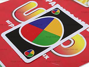 Настольная игра UNO «Детская ZOO+Классическая», 054, купить