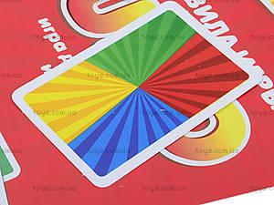 Детская настольная игра UNO ZOO, 055, купить