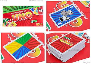 Детская настольная игра UNO ZOO, 055