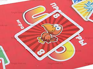 Детская настольная игра UNO ZOO, 055, игрушки