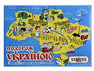 Настольная игра «Путешествие Украиной», 59, купить