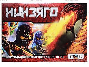 Настольная игра для детей «Ниндзя», 061, игрушки