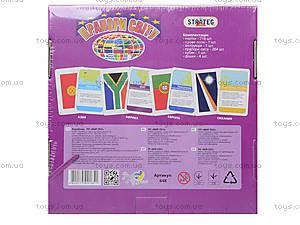 Настольная игра «Флаги мира», 648, купить