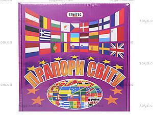 Настольная игра «Флаги мира», 648, отзывы