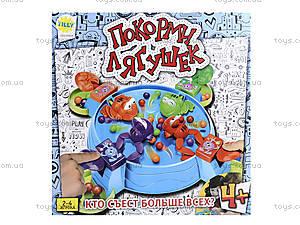 Настольная игра «Покорми лягушек», 707-35, отзывы