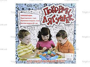 Настольная игра «Покорми лягушек», 707-35, іграшки