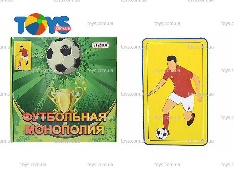 спортивные и экономические i игры