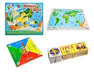 Настольная стратегическая игра «Вокруг света», 723, купить