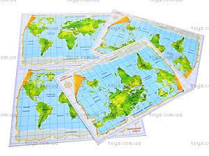 Настольная стратегическая игра «Вокруг света», 723, цена