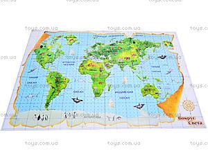Настольная стратегическая игра «Вокруг света», 723, toys.com.ua