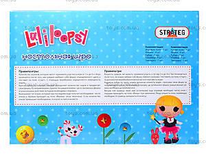 Настольная игра «Лалалупси», 080, игрушки