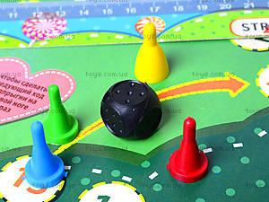 Настольная игра-бродилка «Лалалупси», 80, игрушки