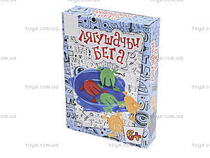Детская настольная игра «Лягушачьи бега», 8106, детские игрушки