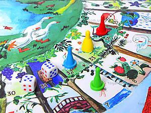 Настольная игра «Король гусей», 084, купить