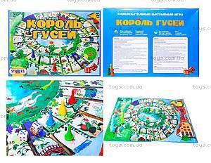 Настольная игра для детей «Король гусей», 84