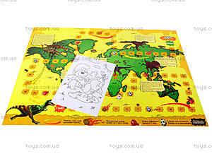 Настольная игра «Затерянный мир», 085, купить