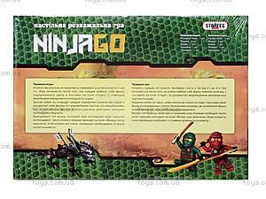 Настольная игра-бродилка «Ниндзя», 086, отзывы