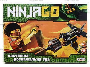 Настольная игра-бродилка «Ниндзя», 086, цена