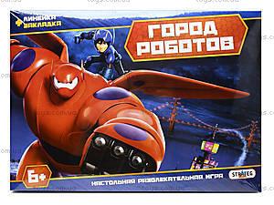 Настольная игра «Город роботов», 088, игрушки