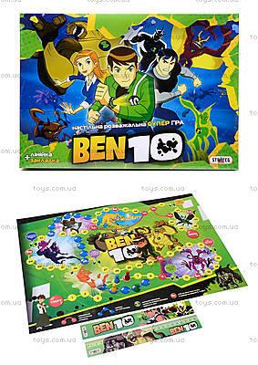 Настольная игра-ходилка «Бен 10», 090