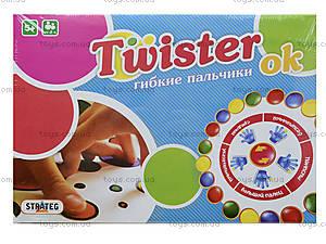 Настольная игра для пальцев «Твистерок», 091, отзывы