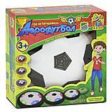 Игра «Аэрофутбол» FUN GAME, 7247, toys.com.ua