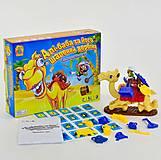 Игра «Али-баба и его бешеный верблюд», 7044, отзывы