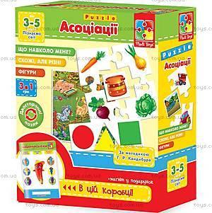 Игра-ассоциация «Что вокруг меня», VT1601-02, toys