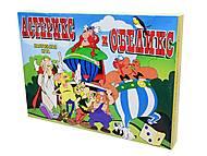 Настольная игра «Астерикс и Обеликс», АМ 025, фото