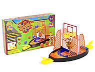 Игра FUN GAME «Баскетбол», 7239, отзывы