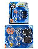 Бейблейд игрушка детская для досуга, BB811A, іграшки