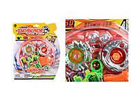 Beyblade - крутая детская игрушка, BB1026, іграшки