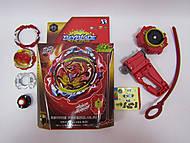 Игра Beyblade «Возрождающийся Феникс» ручка-карабин, BB839A-2, интернет магазин22 игрушки Украина