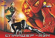 Игра Человек паук, МГ 010
