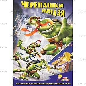 Настольная игра «Черепашки-Ниндзя», МГ 040