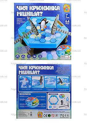 Игра «Чья льдинка прочнее», 7011, игрушки