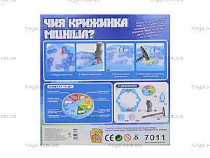 Игра «Чья льдинка прочнее», 7011, toys.com.ua