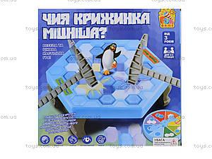 Игра «Чья льдинка прочнее», 7011, toys