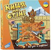 Игра детская «Кошка на стене», 1503H, отзывы