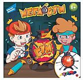 Игра детская настольная «Мега Бум», B3110, детские игрушки