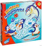 Игра детская настольная «Пингвины», 707-36, купить