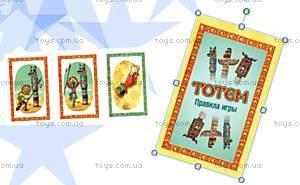 Игра детская настольная «Тотем», 1401, купить