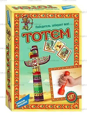 Игра детская настольная «Тотем», 1401