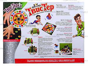 Игра для детей «Твистер» 2 в 1, , цена