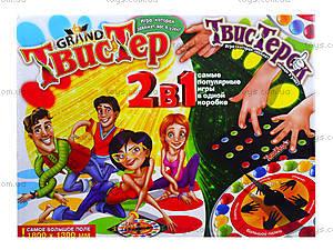 Игра для детей «Твистер» 2 в 1, , детские игрушки
