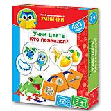 Игра для дошкольников «Цвета, кто появился», VT1306-07, цена
