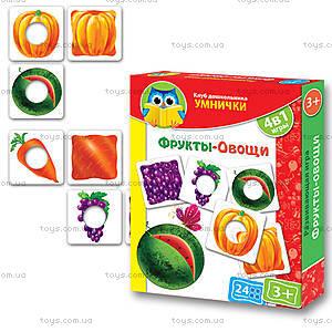 Игра для дошкольников «Фрукты, овощи», VT1306-06, игрушки