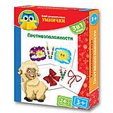 Игра для дошкольников «Противоположности», VT1306-04, отзывы