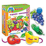 Игра для малышей «Пуговки-шнурочки. Фрукты-Овощи» на украинском, VT1307-12, купить